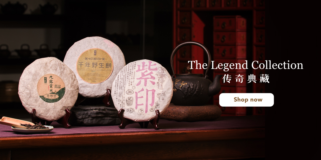 The Legend Collection