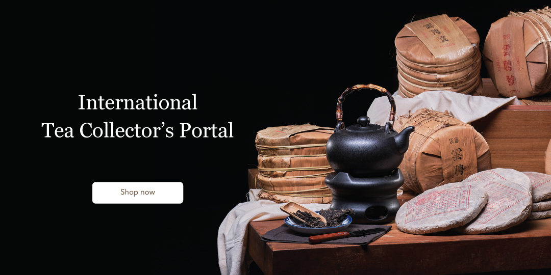 Malaysia's First Tea Collector's Portal