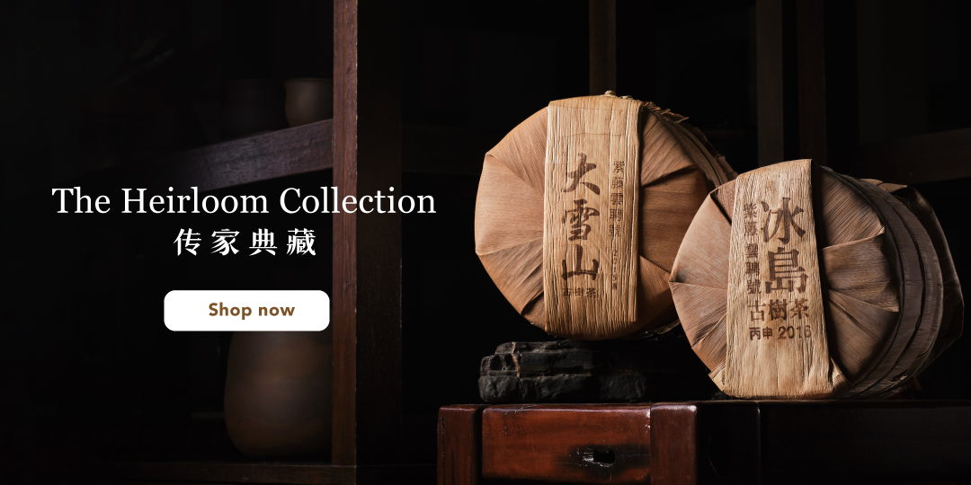 The Heirloom Collection
