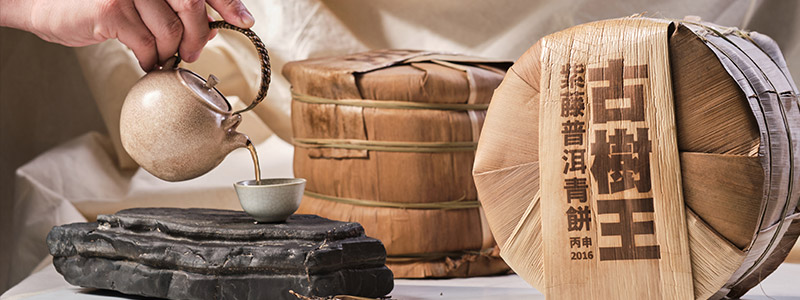 Worthy of a vintage collection, Puer is great for everyday enjoyment, too