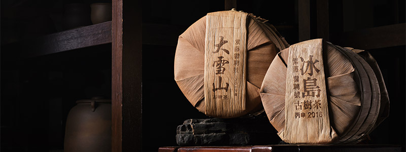 Storing Young Puer Tea At Home