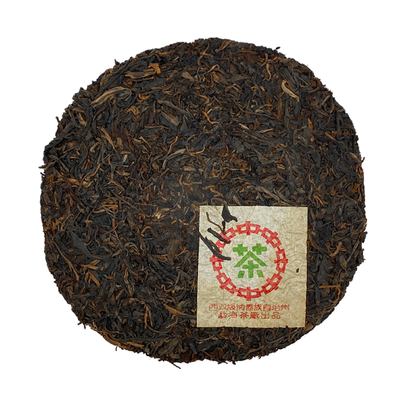 Aged Raw Puer Tea | 88 Qingbing without wrapping 无纸八八青饼 Menghai Factory 7542