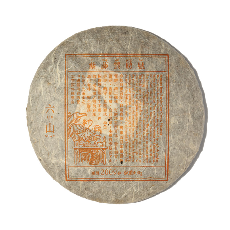 Aged Raw Puer Tea | Liu Shan 六山 Year 2009