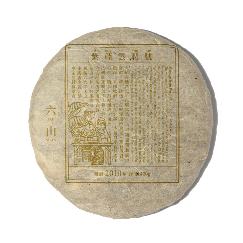 Aged Raw Puer Tea | Liu Shan 六山 Year 2010