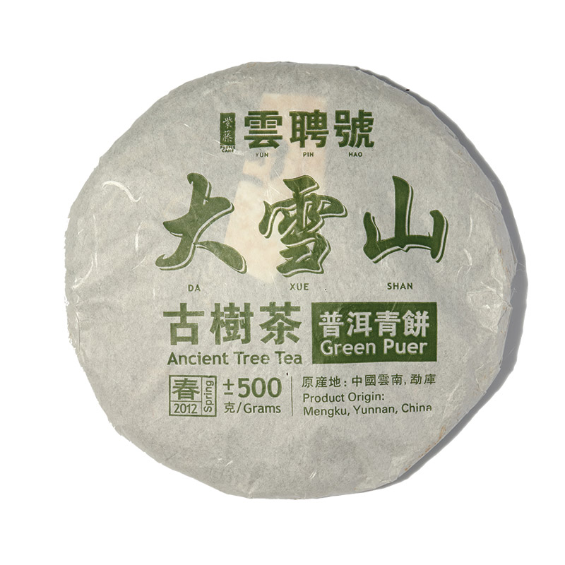 Raw Puer Tea | Da Xue Shan 大雪山 Ancient Tree Tea 古树茶 Year 2012