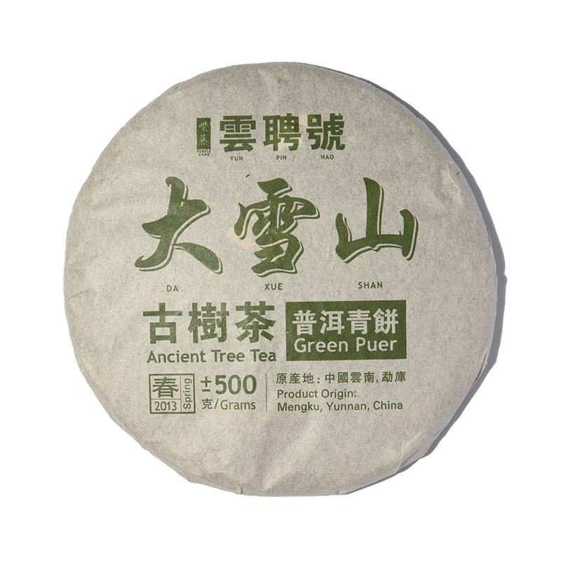 Raw Puer Tea | Da Xue Shan 大雪山 Ancient Tree Tea 古树茶 Year 2013
