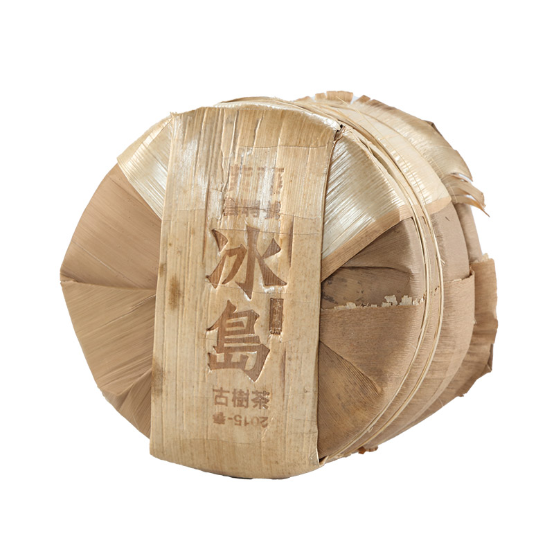 Raw Puer Tea | Bing Dao 冰岛 Ancient Tree Tea 古树茶 Year 2015 (5x200g)
