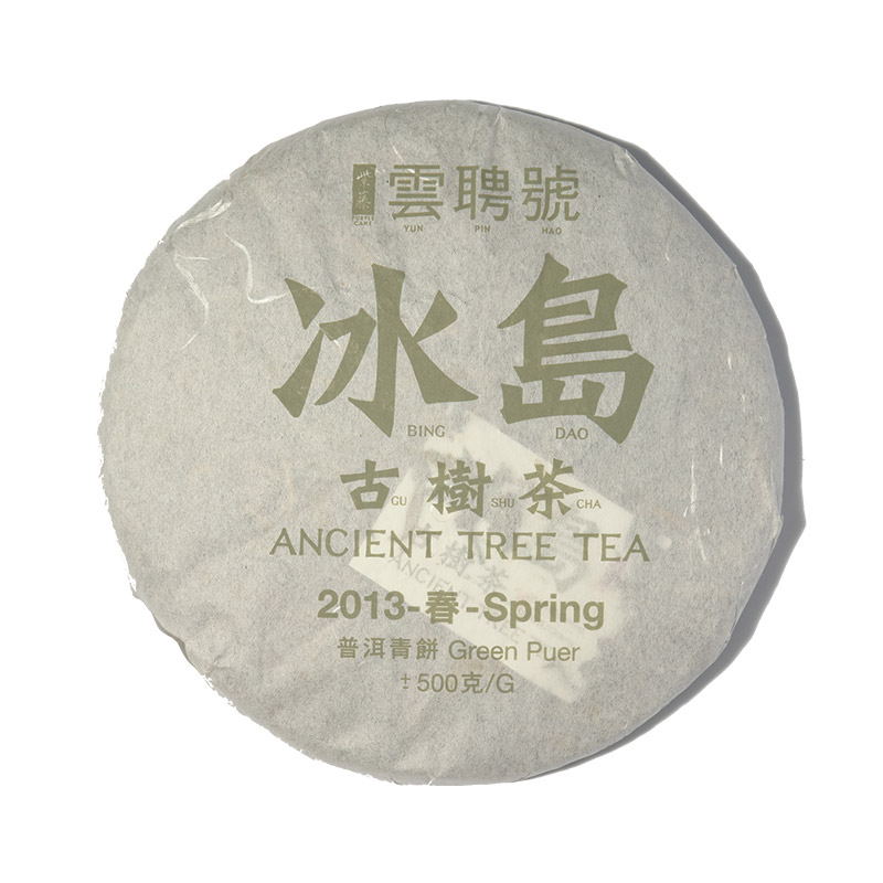 Raw Puer Tea | Bing Dao 冰岛 Ancient Tree Tea 古树茶 Year 2013