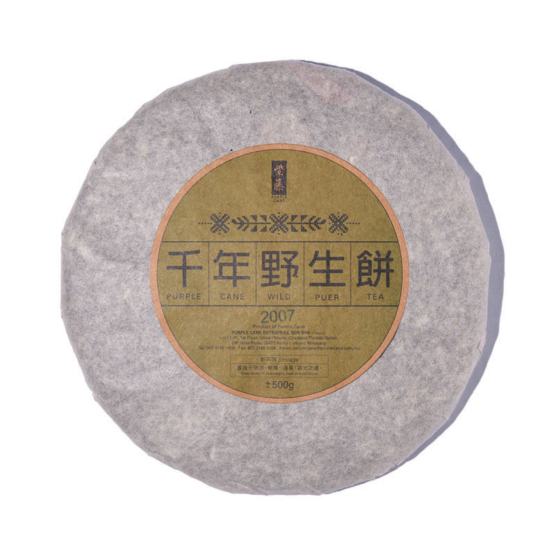 Aged Raw Puer Tea | Purple Cane Wild Puer Tea 紫藤千年野生饼 Blue Ribbon 蓝丝带 Year 2007