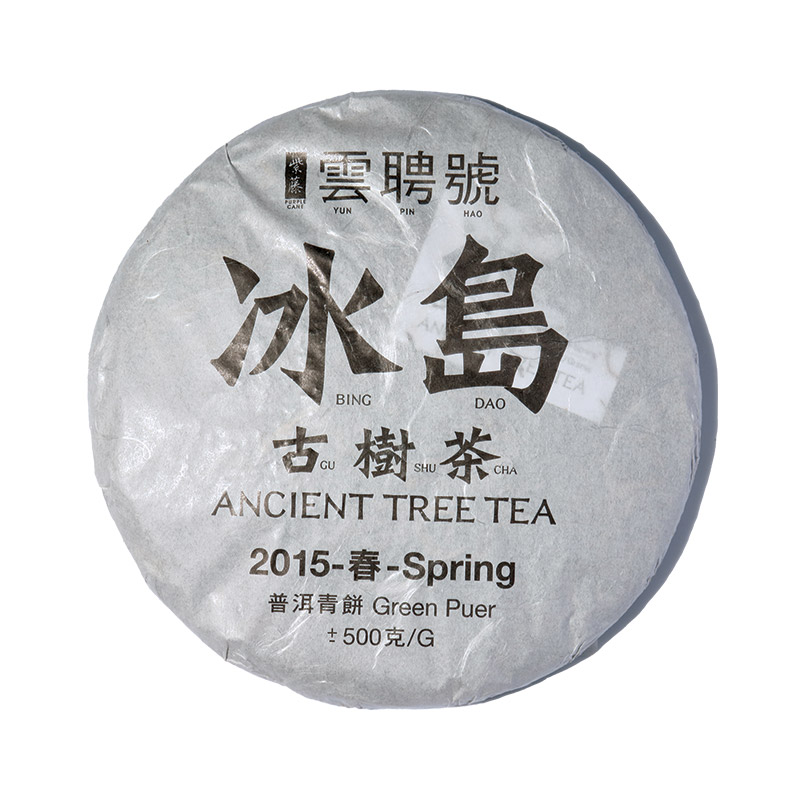 Raw Puer Tea | Bing Dao 冰岛 Ancient Tree Tea 古树茶 Year 2015