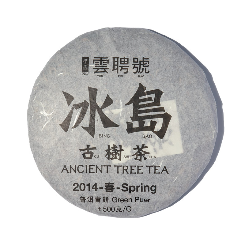 Raw Puer Tea | Bing Dao 冰岛 Ancient Tree Tea 古树茶 Year 2014