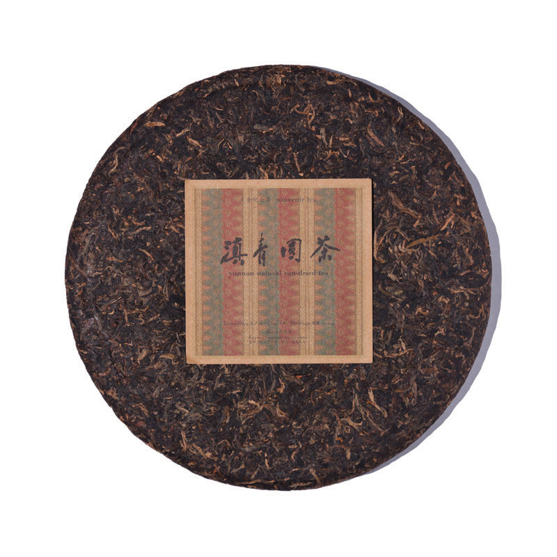 Aged Raw Puer Tea | The 7th International Tea Culture Seminar Dianqing Tea Cake Year 2002 (1000g)